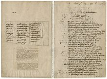 The_Dering_Manuscript
